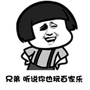 沙龍娛樂城-沙龍百家樂