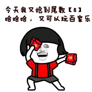 沙龍百家樂乘龍快婿:利用概率