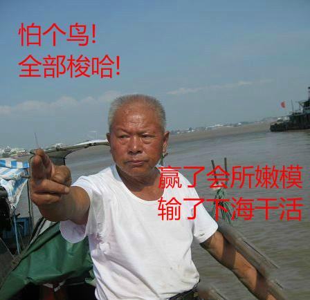沙龍娛樂城老虎機退水
