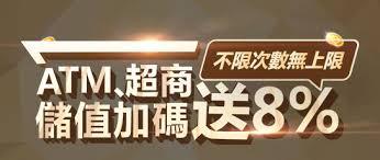 sa沙龍振興卷回饋10%開跑-sa36