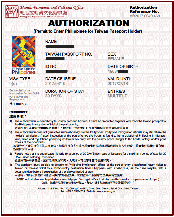 沙龍娛樂城電子簽證吸引中國遊客
