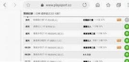 沙龍百家樂破解數據曝光-沙龍娛樂城